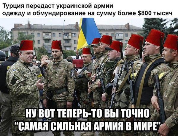 На оккупированный Донбасс прибыл российский спецназ, - разведка Минобороны Украины - Цензор.НЕТ 7745