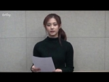 Tzuyu apology vid regarding her nationality issue (рус. саб)