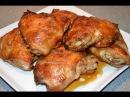 Куриные бёдрышки в сладком маринаде