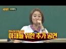 Хичоль и Ким Шин Ен во всю вдарились в пародии Шоу Аsk us anything эпизод 33 от 16 07 2016 г