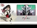 Akame ga Kill OP1 RUS Skyreach Cover by Sati Akura