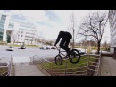 13 Year Old BMX Street Prodigy Lewis Cunningham