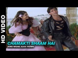 Chamakti Shaam Hai - Yaadein Sonu Nigam &amp Alka Yagnik Hrithik Roshan &amp Kareena Kapoor