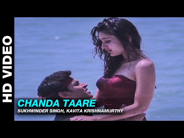 Chanda Taare - Yaadein | Sukhwinder Singh Kavita Krishnamurthy | Hrithik Roshan Kareena Kapoor