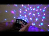Светодиодный диско-шар. Обзор. Программируемая цветомузыка