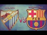 Малага - Барселона 1-2