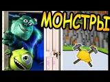 СТРАШНЫЕ МОНСТРЫ В ШКАФУ в майнкрафт !!! - БИТВА СТРОИТЕЛЕЙ #74 - Minecraft