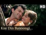 Kisi Din Banoongi Main - Raja Songs - Madhuri Dixit - Sanjay Kapoor - Udit Narayan - Alka Yagnik
