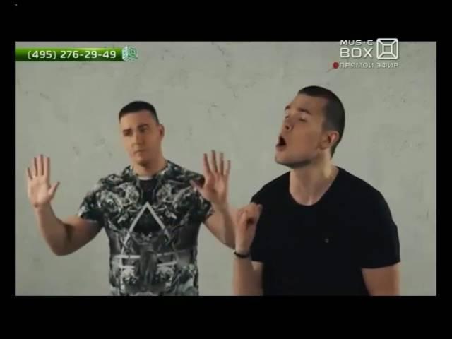 INII и Кирилл Андреев - Мир без любви (Эфир MUSIC BOX 9.06)