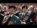 День Победы! Новая песня о Великой Победе в ВОВ Александра Кондратьева 6 лет Навечно