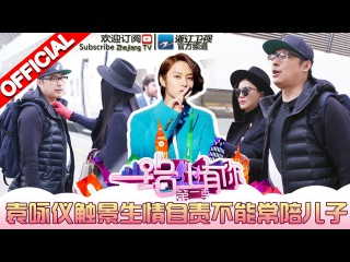 Official, 'All The Way You' Season 2 with Heechul – From 160416