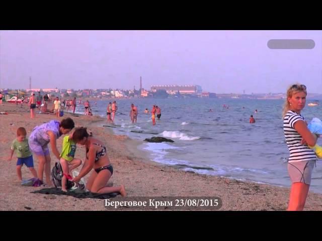 Береговое Пляж столовая В Крым на море 2015