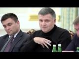 Горячие восточные парни. Аваков и Саакашвили реформируют Украину.