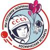 Мы потомки Гагарина. Космическая эстафета
