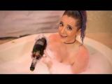 Мысли в ванной - Дженна Марблс