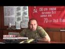 Ходаковский о единой пророссийской Украине ТВ «СВ - ДНР», Выпуск 104