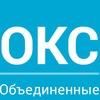 """ООО """"Объединенные КриптоСистемы"""""""