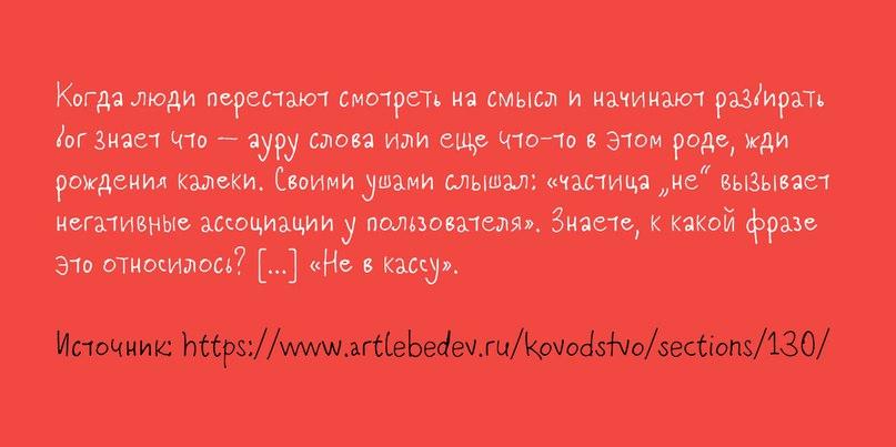 romochka шрифт скачать бесплатно