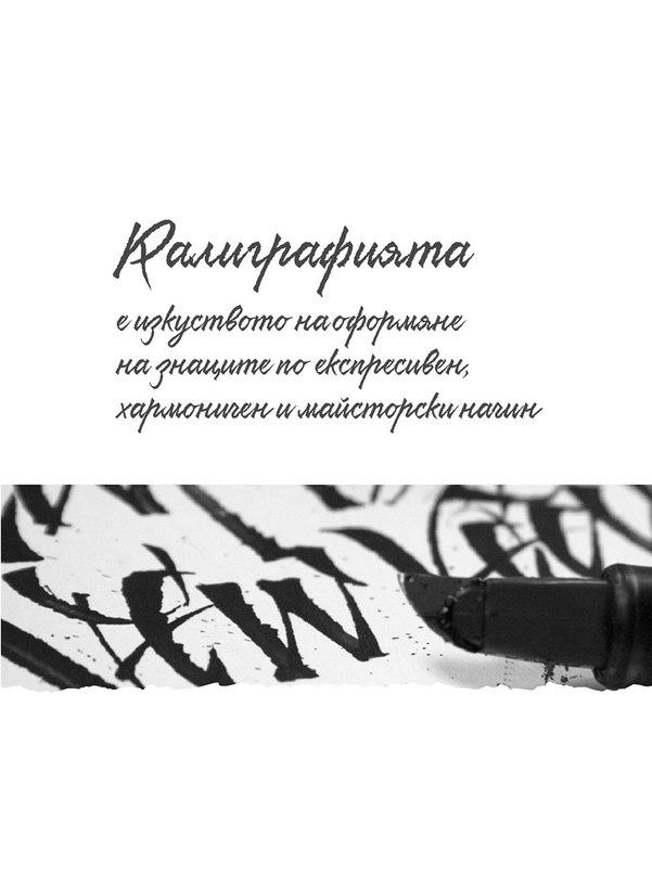 Download resphekt font (typeface)