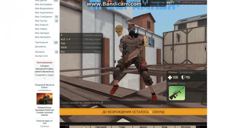 Крутые баги в Контра Сити на ангаре1 » Freewka.com - Смотреть онлайн в хорощем качестве