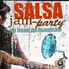 Salsa-Jam каждый понедельник в клубе JamClub