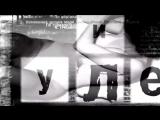 Сплин и Би-2 - Феллини - 360HD - VKlipe.com
