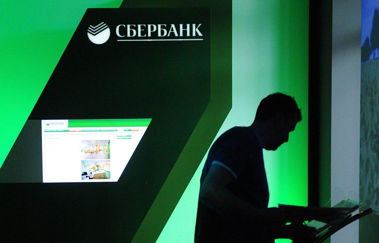 У клиентов Сбербанка появилась возможность оплатить страховые полисы в режиме онлайн