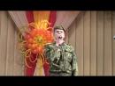 Шнитко Саша- Ты только жди (cover Стас Михайлов)