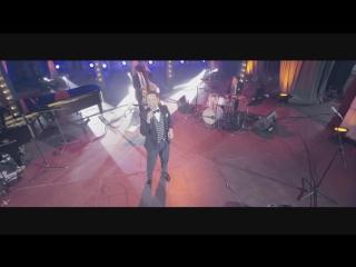 Normunds Rutulis & Hans Antehed Trio - Vēstule meitenei