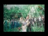 наша Свадьба 03.06.2016