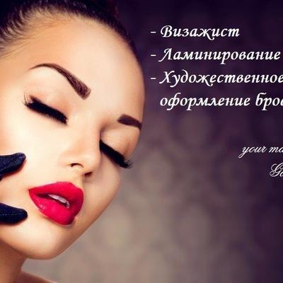 Гарац Ольга