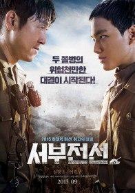 Западный фронт / Долгий путь домой / Seoboojeonsun (2015)