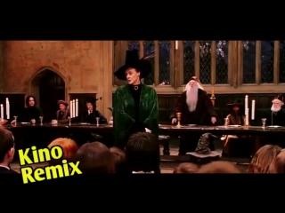 kino remix фильм Собачье сердце прикол Гарри Поттер