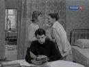 Переходный возраст. Советский художественный фильм.