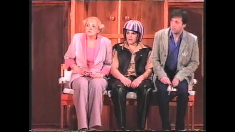 Р.Куни ПАПА В ПАУТИНЕ или СЛИШКОМ ЖЕНАТЫЙ ТАКСИСТ-2 2 акт (Новомосковский театр, 2010г.)
