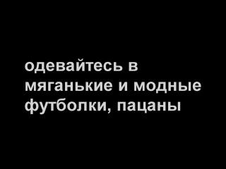 МЕРЧ ОТ ФИЛА.МП4