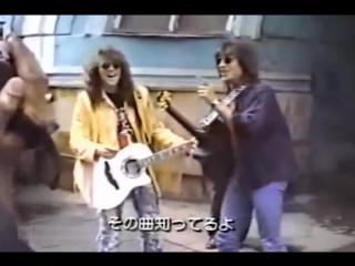 Jon Bon Jovi and Richie Sambora - Moscow,1989