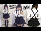 DIY Easy Cosplay Japanese Uniform Inspired by Date a Live + How to Sew Invisible Zipper on a Dress