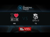TeamSpirit vs MB, Shanghai Major Quali EU, Game 2