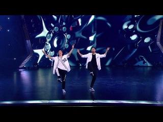Танцы: Юрий Рыбак и Ваня Можайкин (Тимати - Баклажан) (сезон 2, серия 16)