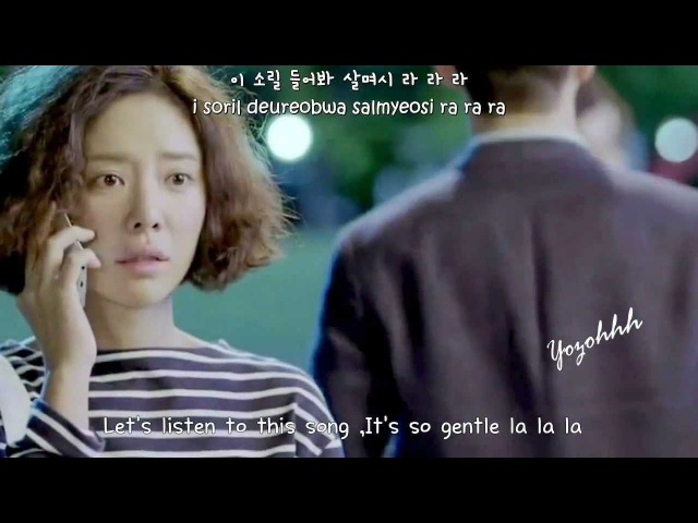 Kim Min Seung (김민승) - Thumping (쿵쿵쿵) FMV (She Was Pretty OST)[ENGSUB Romanization Hangul]