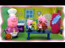 Peppa Pig. Кухня Свинки Пеппы. Открываем и играем. Обзор игрушек на русском языке Kitchen Peppa Pig