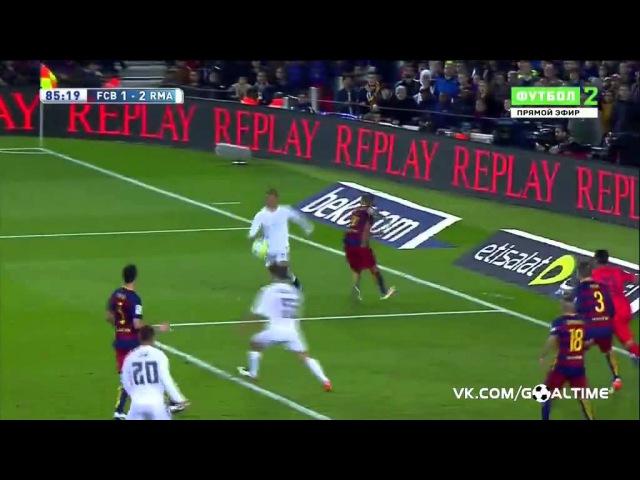 Прекрасный Гол Роналду в ворота Барселоны