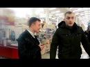 немагия конфликт в супермаркете