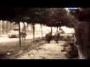 Военные тайны Балкан. Освобождение Белграда (2014): 1945 ДОКУМЕНТАЛЬНЫЙ ФИЛЬМ
