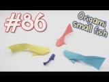 Origami small FISH Money - Yakomoga dollar Origami tutorial