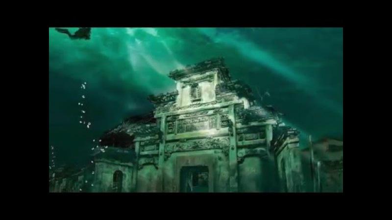 Китайская Атлантида потерянный древний город Ши Чен