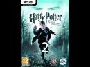 Гарри Поттер и Дары смерти Часть 1 Прохождение Часть 2
