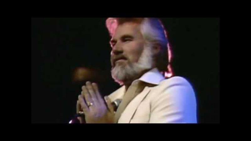 Kenny Rogers - Lady (with lyrics)