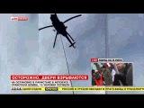 В Дагестане тела боевиков достали из ущелья при помощи вертолёта
